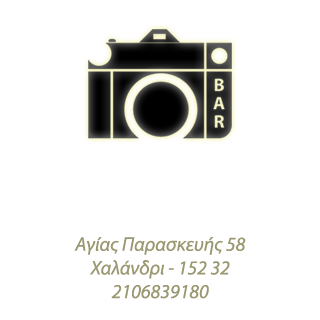 Portrait Photography - Φωτογραφείο Χαλάνδρι